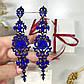 """Вечерний комплект """"Астрит"""" (браслет и серьги), синего цвета, фото 4"""