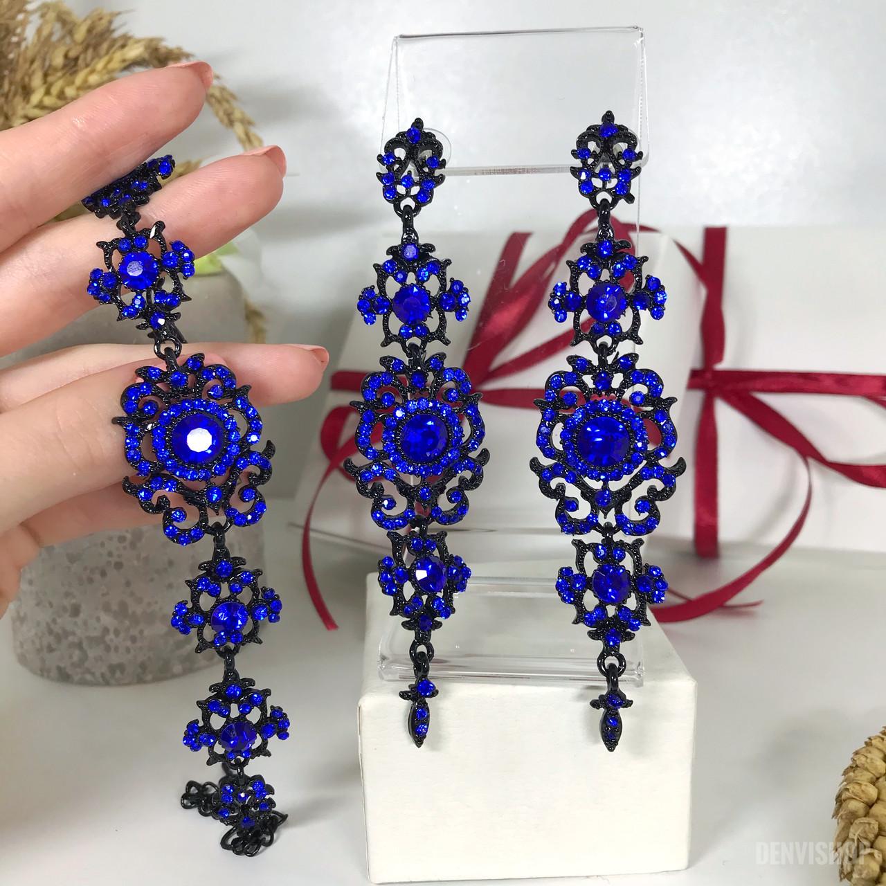 """Вечерний комплект """"Астрит"""" (браслет и серьги), синего цвета"""