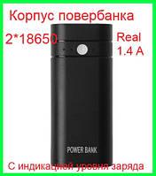 Корпус для Power Bank c индикацией 2 x 18650 5V 2A USB , microusb REAL 1.4A Battery Case