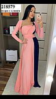 Нарядное/праздничное двухцветное Платье в пол
