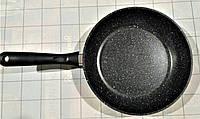 Универсальная классическая сковорода с антипригарным мраморным покрытием 22см Santaremo