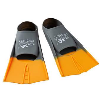 Ласты для бассейна р36-38,черно/оранжевый