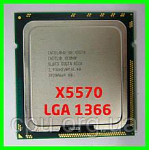 Процессор Intel Xeon X5570 (SLBF3) 4/8 2 2,93-3,33 Ghz / 8M / 6.4GT/s LGA 1366