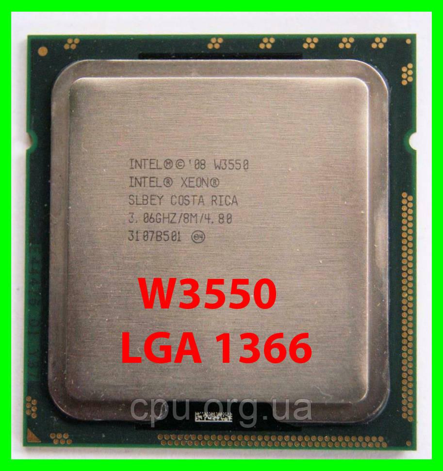 Процессор Intel Xeon W3550 (SLBEY) 4/8 3,06-3,33 Ghz/ 8M / 4.8GT/s LGA 1366