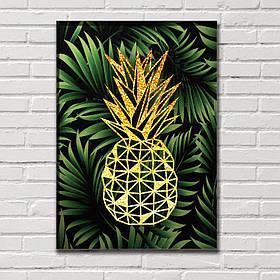 "Постер ""Золотий ананас"""