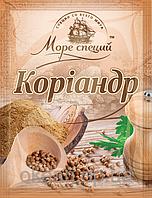 Кориандр горошек, 20 гр.