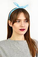 Платок La Feny Шейный платок (косынка) Саванна синий 50*50 (A 182) #L/A