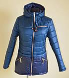 Куртка женская молодежная осенняя стеганная., фото 5