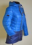 Куртка женская молодежная осенняя стеганная., фото 7