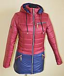 Куртка женская молодежная осенняя стеганная., фото 9