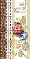 Упаковка Пасхальных поздравительных открыток №Е3326 100шт/уп ФР