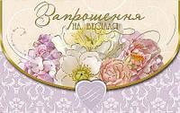 Упаковка свадебных пригласительных открыток №В4182 - 100шт/уп ФР