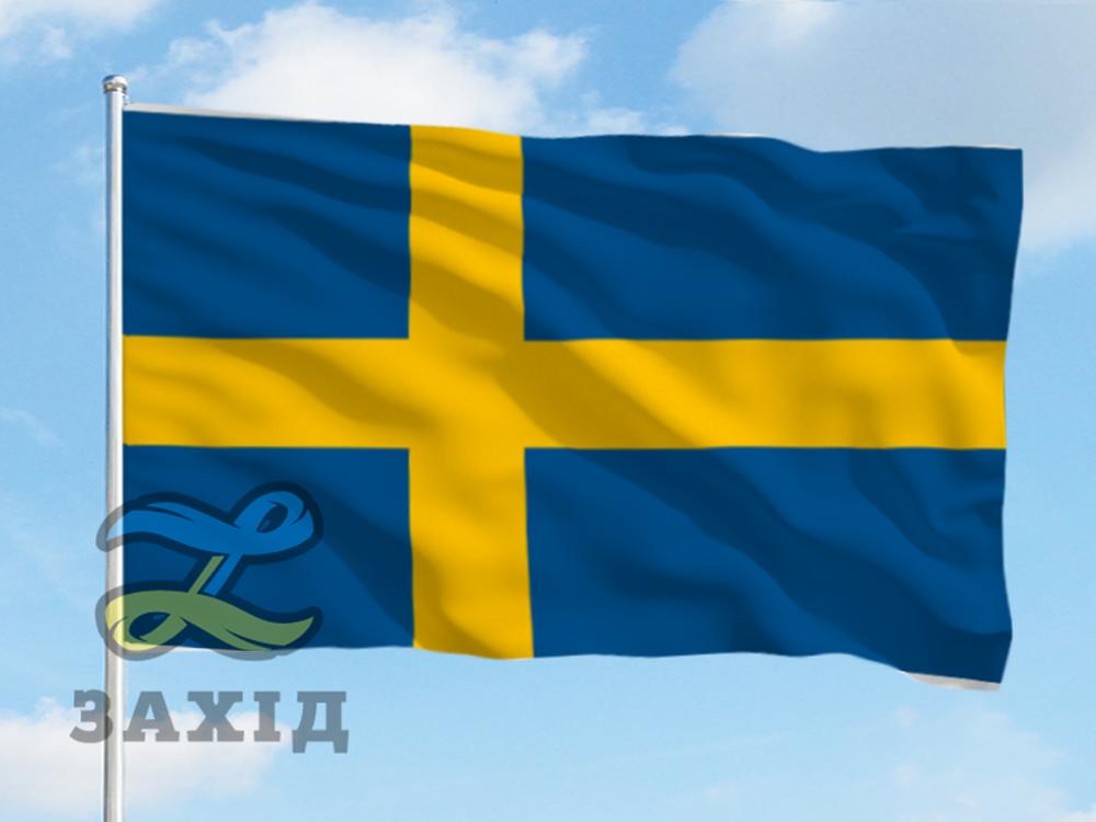 Прапор Швеції