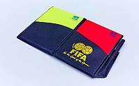 Карточки судейские FIFA (C-4586) #F/B