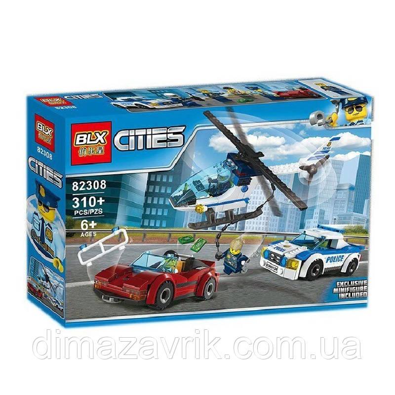 """Конструктор BLX 82308 (Аналог Lego City 60138) """"Стремительная погоня""""310 деталей"""