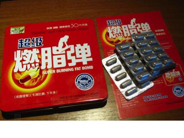 Таблетки для похудения Бомба, отзывы, состав, как принимать