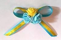 Патриотический бантик желто-голубой розы