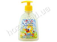 Крем-мыло жидкое детское Ясне сонечко - Увлажняющее 300мл