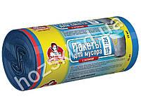Мусорные пакеты с затяжками ТМ Помічниця 35л 15шт, LDPE, 50см х 56см, расцветки ассорти