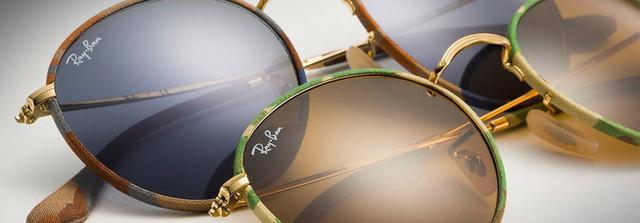Солнцезащитные очки Ray Ban - люкс .