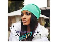 Женская шапка Fashion мята 211-13713929