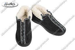 Женские бабуши черные (Код: Бурки Б-01)