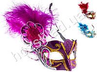 Маска карнавальная Feather расцветка ассорти (цена за 1шт)