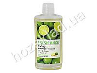 Масло для ухода и массажа Fresh Juice Lime & Ginger + Argan oil 150мл