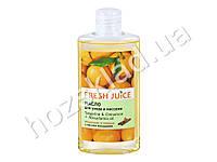 Масло для ухода и массажа Fresh Juice Tangerine & Cinnamon + Macadamia oil 150мл