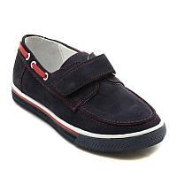 Туфли для мальчика Каприз КШ-557.31-36