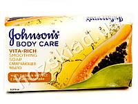 Мыло твердое Johnson's Body Care Vita Rich смягчающее с экстр. папайи 125гр