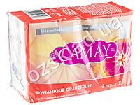 Мыло туалетное твердое Camay Динамик с ароматом грейпфрута (цена за 4шт по 75г)