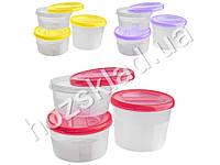 Набор контейнеров пищевых 500мл, 700мл, 1л (цвета ассорти) (цена за набор 3шт)