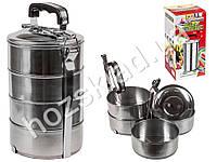 Набор пищевых контейнеров с крышкой в переноске 2,6л/650мл (цена за набор 4шт)
