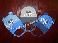 """Трикотажные шапки детские оптом """"Микки мальчик"""" р.42-44 серый, синий, голубой"""