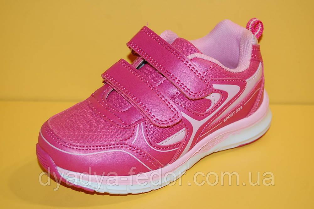 Детские кроссовки повседневные Bi&Ki Китай 8285 для девочек фуксия размеры 27_32