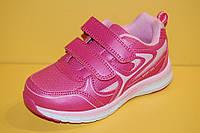 Детские кроссовки повседневные Bi&Ki Китай 8285 для девочек фуксия размеры 27_32, фото 1