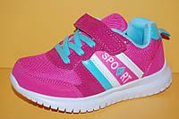 Детские кроссовки повседневные Том.М Китай 5562 для девочек фуксия размеры 26_31, фото 1