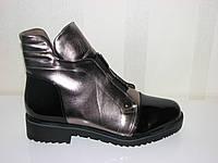 Женские ботинки бронза черный носочек