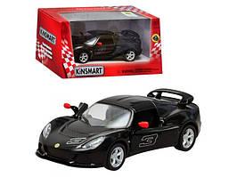 Машина метал. 5361W Kinsmart Lotus Exige S