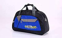 """Спортивная сумка """"ZEL"""" GA-4122-B #F/B"""