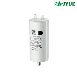 CBB60M 5 mkf  450VAC (±5%) (35*65 mm) болт+клеми, поліпропіленовий конденсатор для пуску та роботи