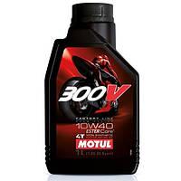 Масло моторное MOTUL 300V 4T FACTORY LINE ROAD RACING 10W-40 1L