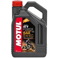 Масло моторное MOTUL ATV Power 4T 5W-40 4L
