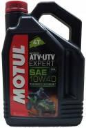 Масло моторное MOTUL ATV-UTV Expert 4T 10W-40 4L