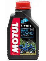 Масло моторное MOTUL ATV-UTV 4T 10W-40 1L