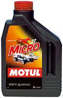 Масло моторное MOTUL Micro 2T 2L