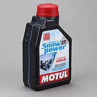 Масло моторное MOTUL Snowpower 2T 1L
