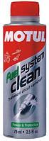 Промывочное масло MOTUL Fuel System Clean Scooter 75 ml