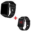 Комплект смарт-часы Smart Watch A1 Black + Наручные электронные часы (nr1-116)